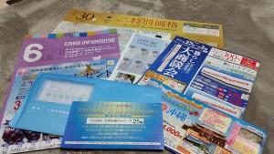 イオンカード明細2015年5月