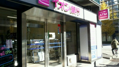 イオン銀行店舗